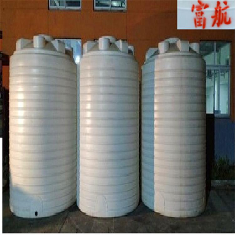 富航10吨次氯酸钠塑料桶PT-10000L