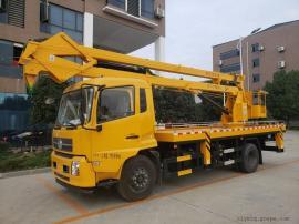 东风天锦高空作业车 20米22米路灯维修车