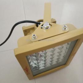 BLED9101方形LED防爆灯加油站棚顶灯泛光灯