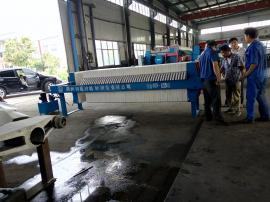 板框压滤机化工专用