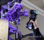 CREAFORM加拿大形��HandySCAN3D激光�呙�x航空航天�b配/MRO