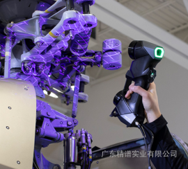 CREAFORM加拿大形创HandySCAN3D激光扫描仪航空航天装配/MRO