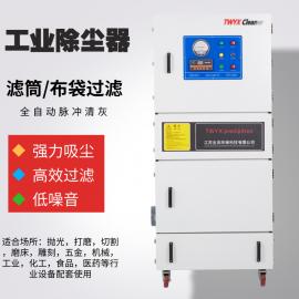脉冲集尘器 可移动滤筒除尘器 粉尘收集设备