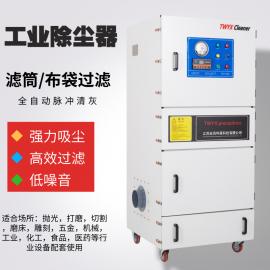 湿型工业粉尘集尘器 滤筒单机除尘器 吸尘降尘装置