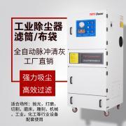 工业粉尘集尘器 滤芯式除尘器 砂轮机带吸尘装置