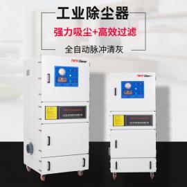 小型集尘器 可移动式滤筒除尘器 粉尘收集设备