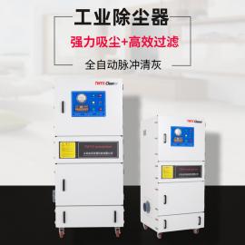 集尘器吸金属 滤筒除尘器 粉末吸尘回收装置