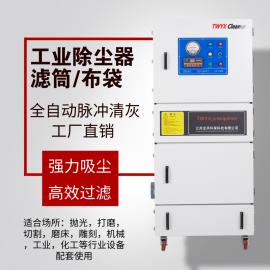 角磨机集尘器 铝粉防爆除尘器 移动式粉尘回收设备