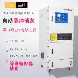 吸尘器集尘 可移动焊烟除尘器 收集金属抛光粉尘设备
