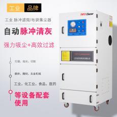 粉尘脉冲集尘器 脉冲布袋91视频i在线播放视频 工业流水线上的吸尘装置