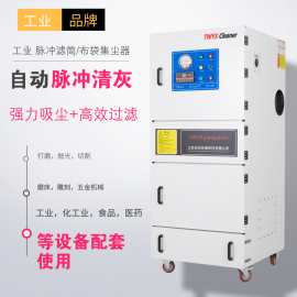 工业集尘器 可移动工业除尘器 金属粉尘收集设备