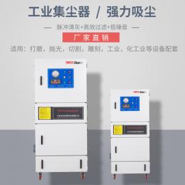 集尘器设备 立柜式工业除尘器 塑钢切割粉尘收集设备