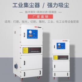 激光机集尘器 铝粉收尘除尘器 环保粉尘回收设备