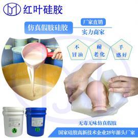 环保无毒硅胶面膜用液体硅胶