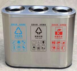 加厚不锈钢三分类垃圾桶-不锈钢三分类果皮箱