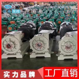 耐腐�g�P式泵 耐腐�g微型水泵UHB-ZK32/10-20