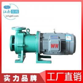 氟塑料磁力泵 微型氟塑料磁力泵CQB40-25-120