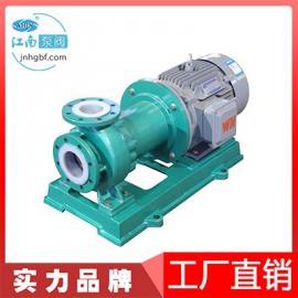 塑料�P式泵 塑料泵�r目CQB32-20-125