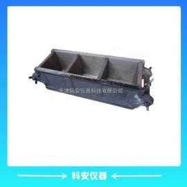 70.7三联砂浆抗压试模 铸铁试模 三联砂浆试模