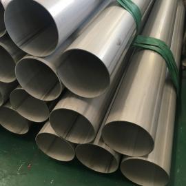 信烨 别墅排水系统改造专用不锈钢工业焊管 304不锈钢工业管 DN100