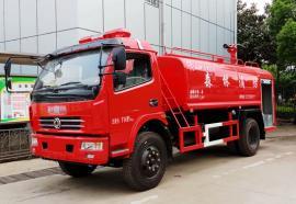 东风6.8吨村镇企业消防洒水车2019年末促销超优惠