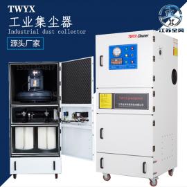 MCJC-5500工业脉冲集尘机5.5KW大吸力工业吸尘器移动吸尘机