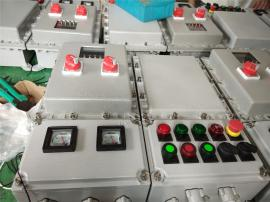 油泵电动阀防爆动力配电箱铝合金材质