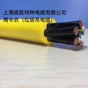 3*16+8*1.5/垃圾吊电缆