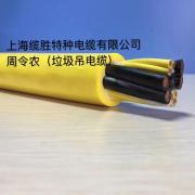 RLR3X16+3X3X1.5丨抓斗吊电缆