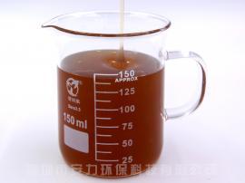 有机硅污水处理消泡剂硅聚醚污水处理消泡剂聚醚污水处理消泡剂