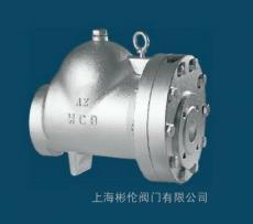 杠杆浮球式蒸汽疏水阀GH3、GH4A、GH5