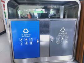 小区分类垃圾桶-市政分类果皮箱