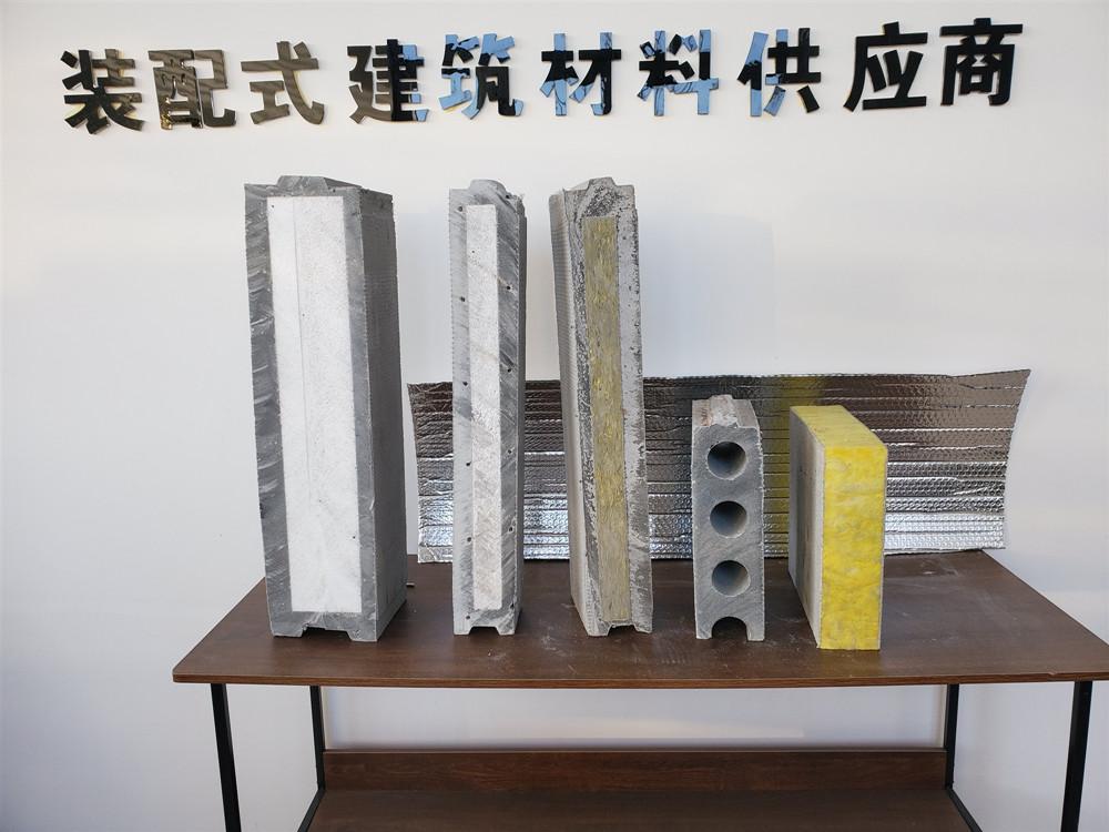 钢构外墙板 ASA板 120厚ASA保温板