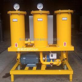 YL-B润滑油液压油轻便式油过滤机|滤油车