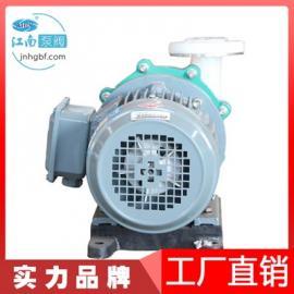 耐酸耐腐�g磁力泵 酸磁力泵CQB50-32-125