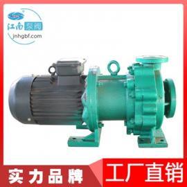 耐酸碱泵专卖 防酸碱抽水泵 CQB50-32-125