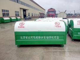 小型压缩垃圾车自卸式垃圾清运车