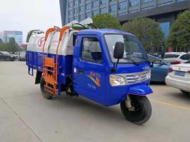 垃圾车清运车小型厢式垃圾车
