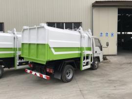 电动垃圾车生产车厢式垃圾车
