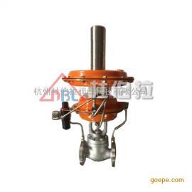 双座氮封阀 氮气压力调节阀 ZZYVP氮封装置
