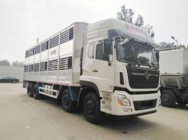 9.6米活禽运输车