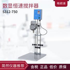 梅�f浦S312-250/750�碉@恒速��拌器���室大容量����拌�C