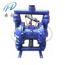 水泥粉末输送泵 干燥粉体气动隔膜泵