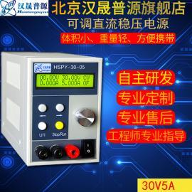 0-30V高精度可�程直流�源