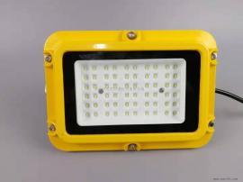 ZL8921-20w吸壁式LED防爆工作照明��