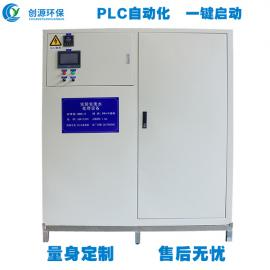 环境检验检测实验室综合污水处理设备 1000L高浓度有机废水处理