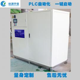 乡镇卫生院实验室综合污水处理设备 1000L高浓度有机废水处理