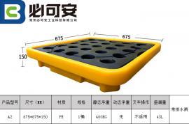 防渗漏塑料托盘 腐蚀化学品垫板