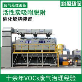 涂装有机废气处理设备 催化燃烧设备制造