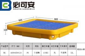 小油桶防�B漏塑料平�_ 化�W品防溢漏�|板